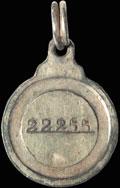 Знак отличия ордена Святой Анны № 22255