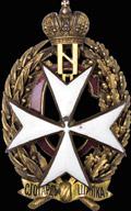 Знак 93-го пехотного Иркутского Его Императорского Высочества Великого Князя Михаила Александровича полка