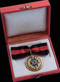 Знак отличия за 20 лет беспорочной службы в Ведомстве Императрицы Марии II степени