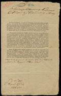 Свидетельство о награждении бронзовой медалью «В память войны 1812 года»
