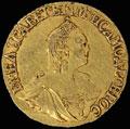 Рубль 1757 г.