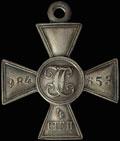 Георгиевский крест IV степени № 984 653