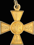 Георгиевский крест II степени № 30 602