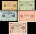 Лот из пяти Государственных кредитных билетов РСФСР 1918 г.: