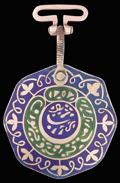 Медаль Бухарского эмирата «За усердие и заслуги» I степени