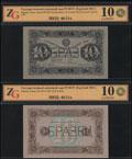 Государственный денежный знак РСФСР 10 рублей 1923 г.