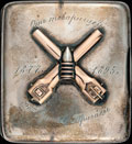 Портсигар «От товарищей 26-й Артиллерийской бригады»