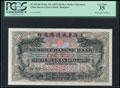 Русско-Китайский банк. 50 мексиканских долларов 1909 г.