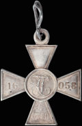 Георгиевский крест IV степени № 16058