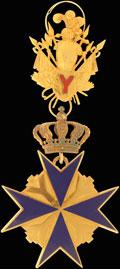 Международный орден