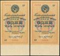 Лот из двух Государственных казначейских билетов СССР 1 рубль золотом 1928 г.: