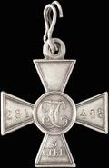 Георгиевский крест III степени № 261 483