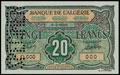 Алжир. 20 франков 1948 г.
