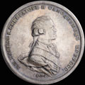<b>«В память коронации Павла </b><b>I</b><b>. 1797»</b>