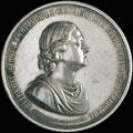 <b>«</b><b>В память открытия памятника Петру I в Веськово. 1852»</b>