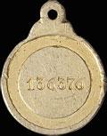 Знак отличия ордена Святой Анны № 136376