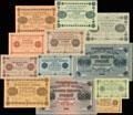 Лот из 12 государственных кредитных билетов 1918 г.: