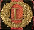 Знак отличия за 50 лет беспорочной службы. На владимирской ленте (для гражданского чиновника)