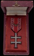 <i>Словакия</i>. Знак ордена Креста Победы IV степени