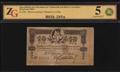 Дальний Восток. Владивосток. Торговый дом Кунст и Альберс. 10 рублей 1920 г.