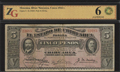 Мексика. Штат Чихуахуа. 5 песо 1914 г.