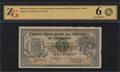 Мексика. Юкатан. Государственное казначейство. 50 центавос 1914 г.