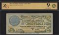Мексика. Штат Оахака. 5 песо 1916 г.