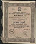 АО Металло-Печатного и Химико-Гальванического Производства