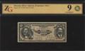 Мексика. Штат Синалоа. 25 центавос 1915 г.