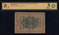 Расчетная квитанция лагерей особого назначения ОГПУ. 5 рублей 1929 г.