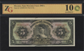 Мексика. Банк Мексики. 5 песо 1943 г.