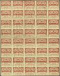 Казначейский знак 40 рублей 1917 г.