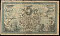 Семиречье. Кредитный билет 5 рублей 1918–1919 гг.
