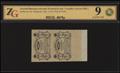 Земский Приамурский край. Разменный знак. 1 копейка золотом 1921 г.