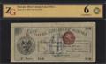 Мексика. Штат Сонора. 5 песо 1913 г.