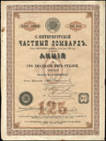 Санкт-Петербургский частный ломбард. Акция в 125 рублей