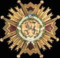 <i>Испания.</i> Звезда II степени ордена Изабеллы Католической