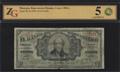 Мексика. Банк штата Мехико. 1 песо 1914 г.
