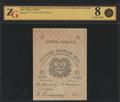 Закаспийское временное правительство. Ашхабад. Разменный денежный знак. 10 рублей 1919 г. Состояние!