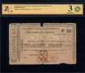 Ставрополь. Отделение Государственного Банка. Чек. 50 рублей 1918 г.