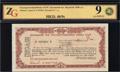 Государственный Банк СССР. Дорожный чек. 50 рублей. 1950-е гг.