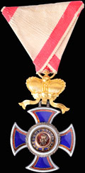 Знак ордена Данило II степени
