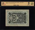 Япония. Оккупация Восточной Сибири. 1 иена 1918 г.