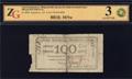 Александрополь. Ширакский городской общественный банк. 100 рублей 1920-1921 г.