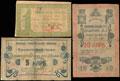 Лот из 3-х кредитных знаков позичково-ощадне товарищества Ямполя: