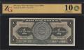 Мексика. Банк Мексики. 1 песо 1959 г.