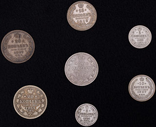 Лот из монет 1862-1912 гг. 7 шт.