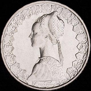 Италия. 500 лир 1966 г. Серебро