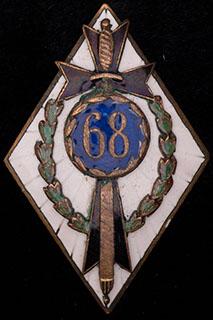 Польша. Знак 68-го пехотного полка. II половина ХХ в. Бронза, позолота, эмаль. Оригинальная закрутка утрачена