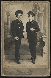 Групповая фотография гражданских чиновников